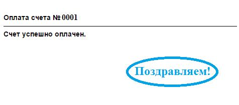 куп41